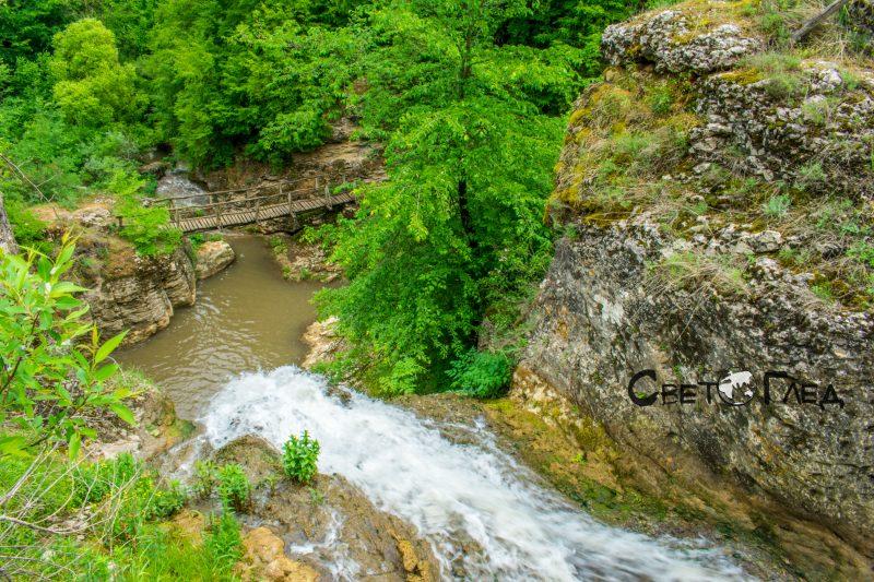 Зараповски водопад