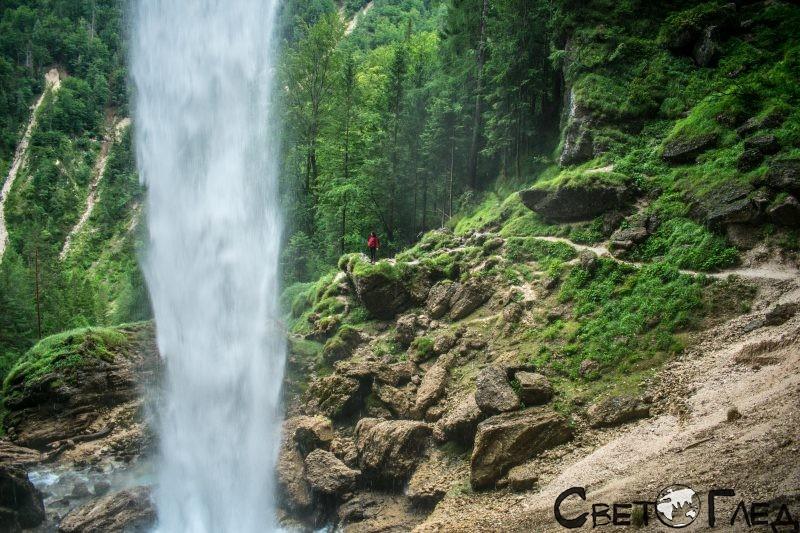 Водопад Перичник