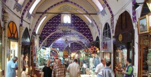 Истанбул, Гранд Базар