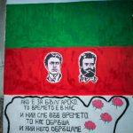 Хижа Балкански рози
