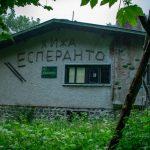Хижа Есперанто