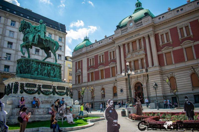 Площад Република, Белград