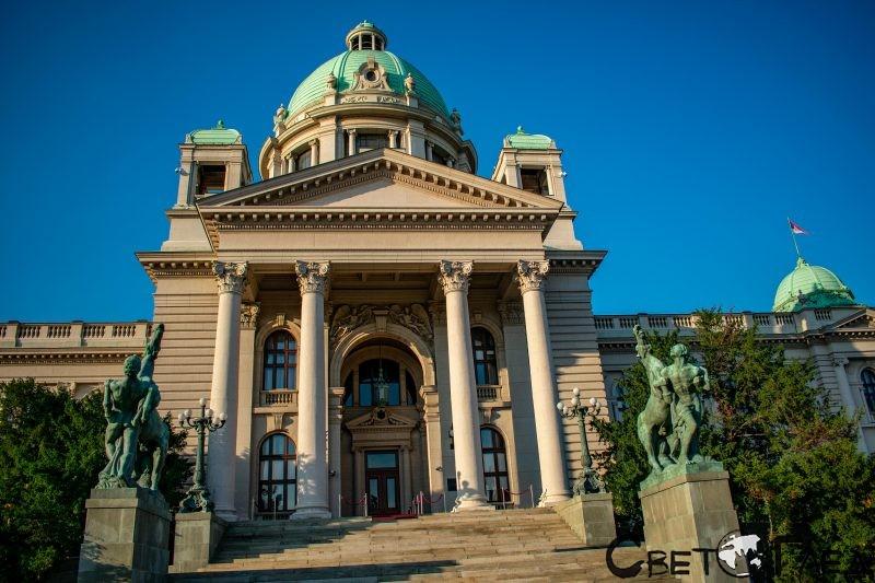Народната скупщина на Република Сърбия