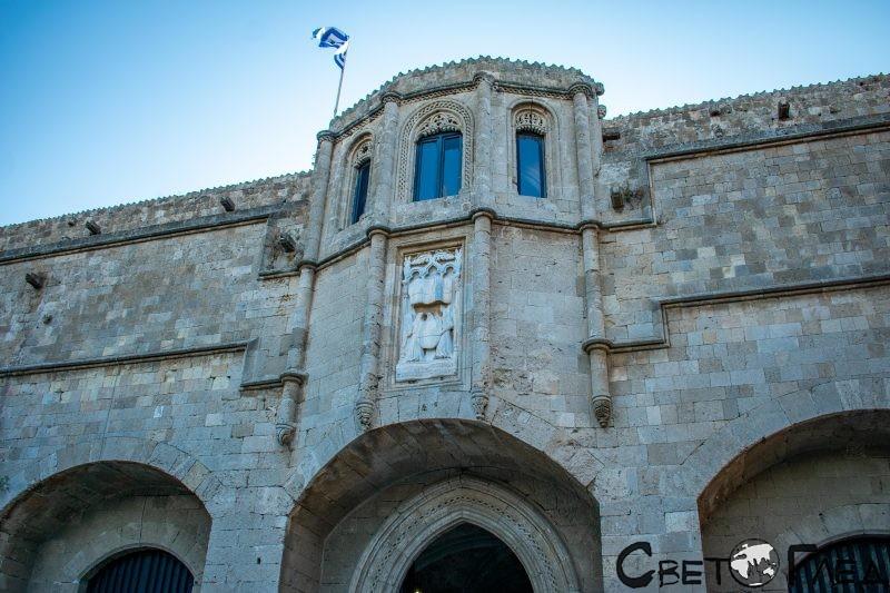Археологическият музей, Родос