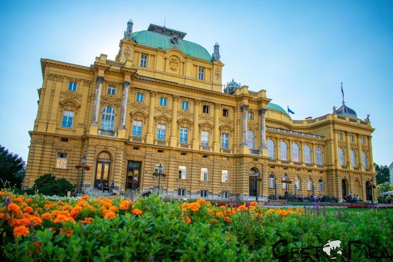 Хърватски национален театър