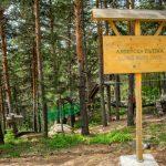 Парк Градище, село Долно Дряново