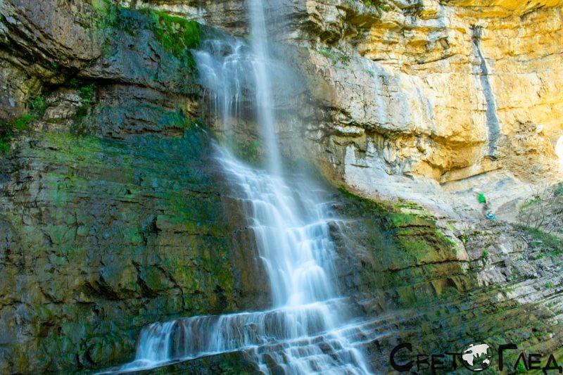 Водопад Скакля, Вазовата екопътека