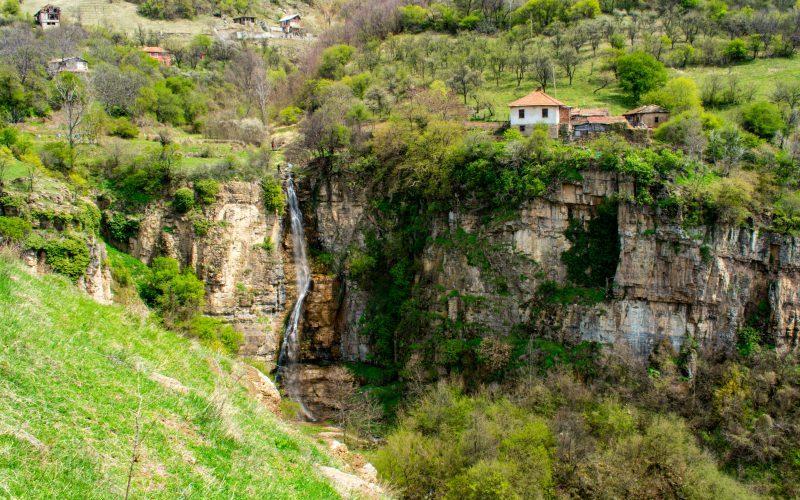 Екопътека Под Камико, гара Бов