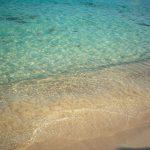 Макронисос, Кипър