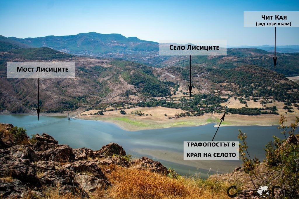 Поглед от връх Моняк към с. Лисиците и Чит Кая