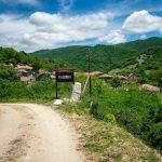 Село Кашина