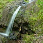 Мечешки водопад, Девин