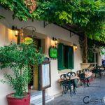 Керкира, остров Корфу